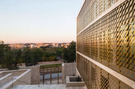 AAU Anastas Architects: new courthouse in Toulkarem, Palestine.