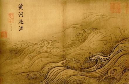 """Legendär sind die Urgewalten des Gelben Flusses. Hier das Gemälde """"Der Fluss gräbt sich ein neues Bett"""" von Ma Yuan (1160–1225) aus späterer Zeit (Song Dynastie). Source: Wikimedia Commons"""