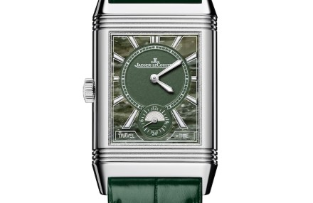 Jaeger-LeCoultre: Atelier Reverso_Military Marble dial.