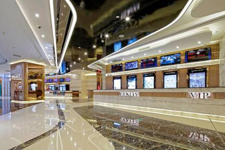 Palace Cinemas, Sincere Plaza, Chongqing.