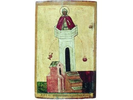 Darstellung eines Säulenheiligen, um 1465. Quelle: Wikimedia Commons