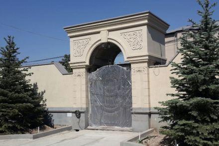 Noyemberyan felsite from Armenia.