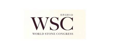 Logo of the World Stone Congress'.