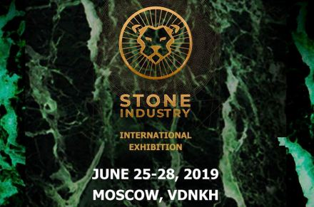"""Stone Industry"" fair, Moscow."