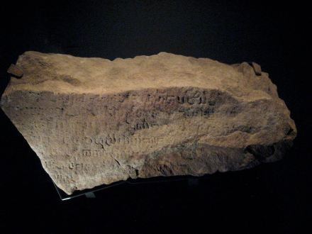 """The Singapore Stone at the National Singapore Museum. Photo: Jon Callas / <a href=""""https://commons.wikimedia.org/""""target=""""_blank"""">Wikimedia Commons</a>"""