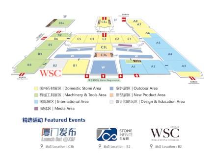 Floor Map of Xiamen Stone Fair 2019.