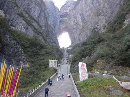 "Heaven's Gate. Photo: Hunagdon2060 / <a href=""https://commons.wikimedia.org/""target=""_blank"">Wikimedia Commons</a>"