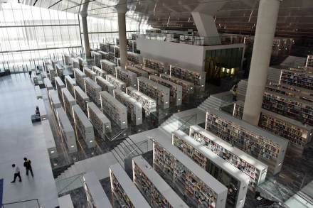 Qatar National Library. Foto: Hans Werlemann