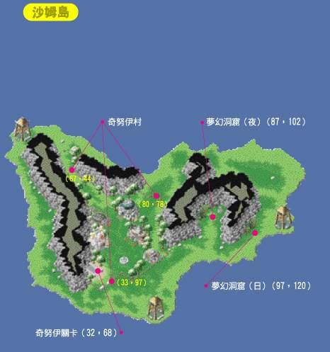 沙姆岛全貌图