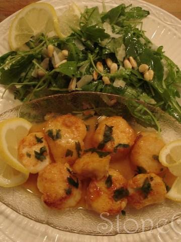 Pan Seared Scallops with Lemon Wine Reduction