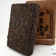 BambooZhuangShouCha (2)