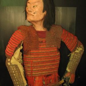 1700s Japanese Samarai Suit