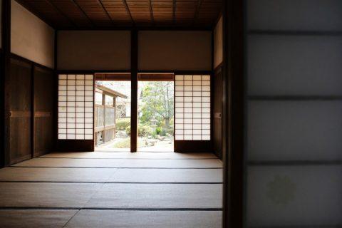 les panneaux japonais store volet org
