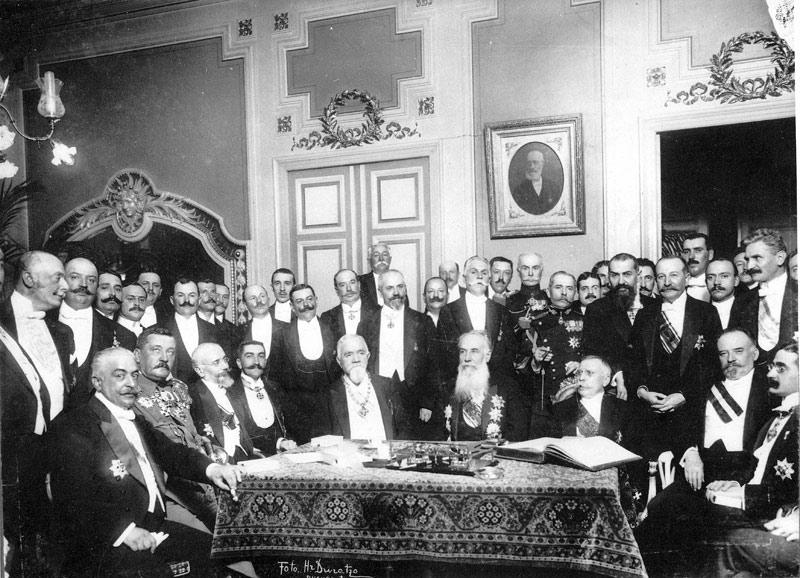 Ziua României
