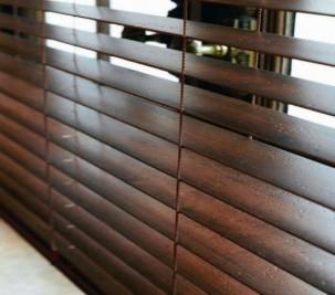 store venitien bois et bambou 25 mm