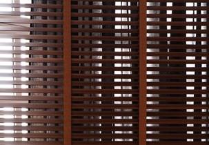 store venitien bois et bambou 50 mm