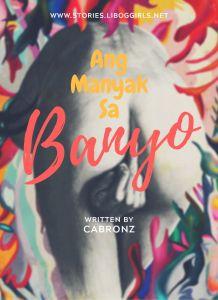 Ang Manyak Sa Banyo