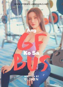 Ang Gf Ko Sa Bus