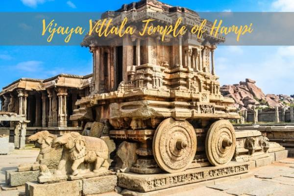 Vijaya Vittala Temple And The Musical Pillars Of Hampi
