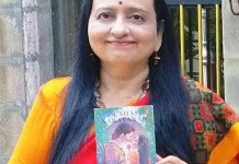 usha-narayanan-author