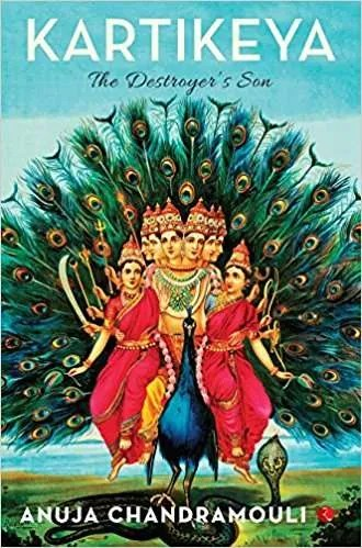 kartikeya-book-by-anuja-chandramouli
