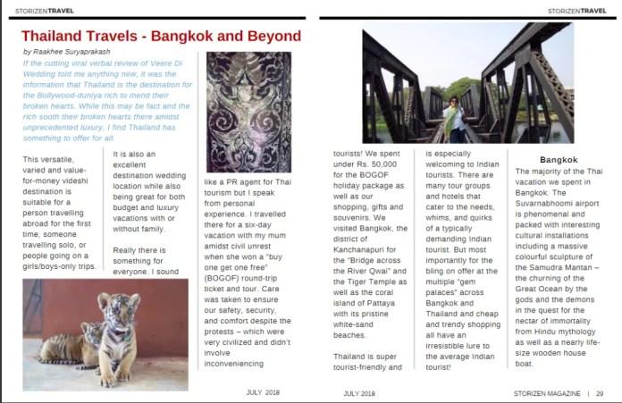 Thailand-travels-by-raakhee-suryaprakash-storizen-july-2018-issue