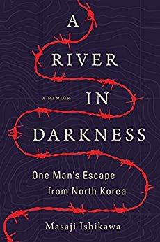 A River in Darkness -Ishikawa