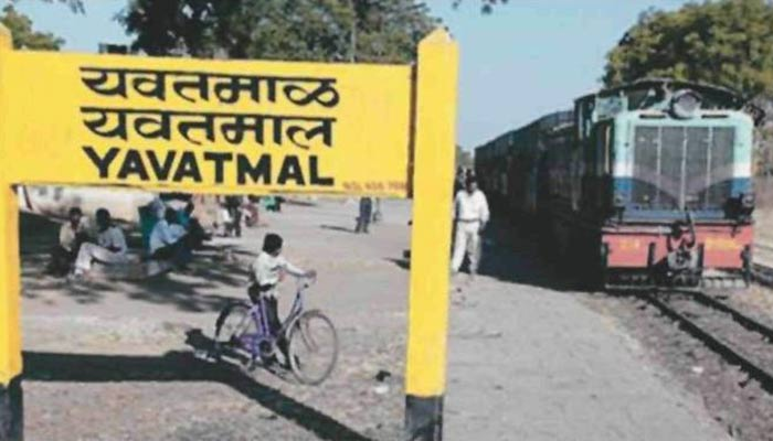 Shakuntala-Express-yavatmal-train-service-suspended