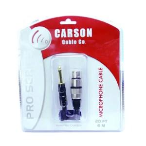 Carson Microphone Lead