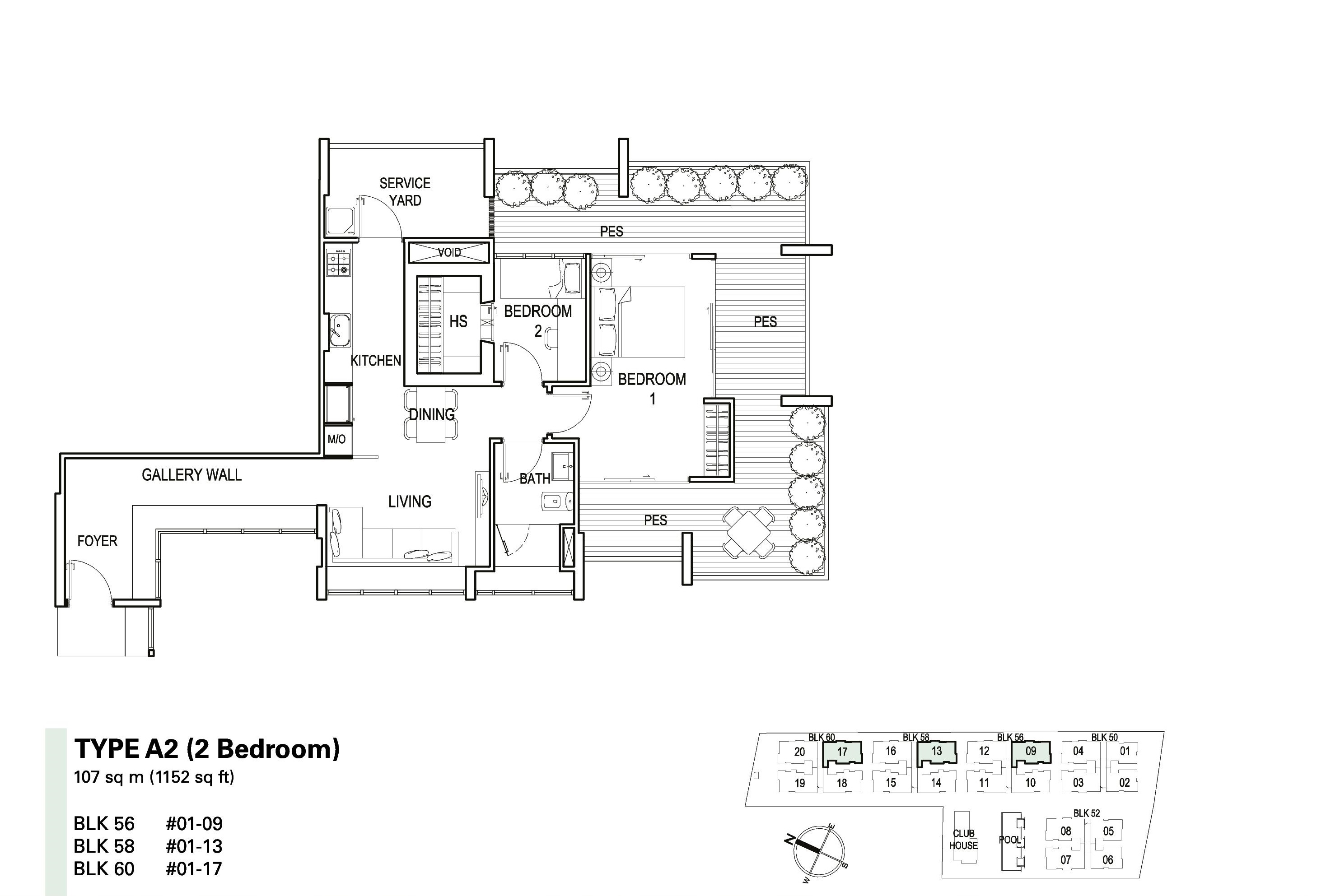 St Patrick's Residences 2 Bedroom Type A2 Floor Plans