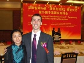 Adam and Tang at the presentation