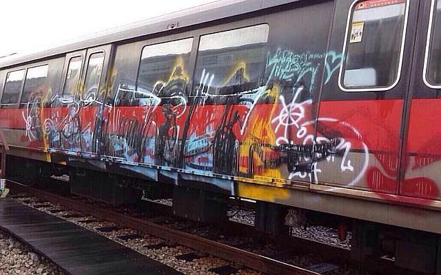 Image result for graffiti singapore