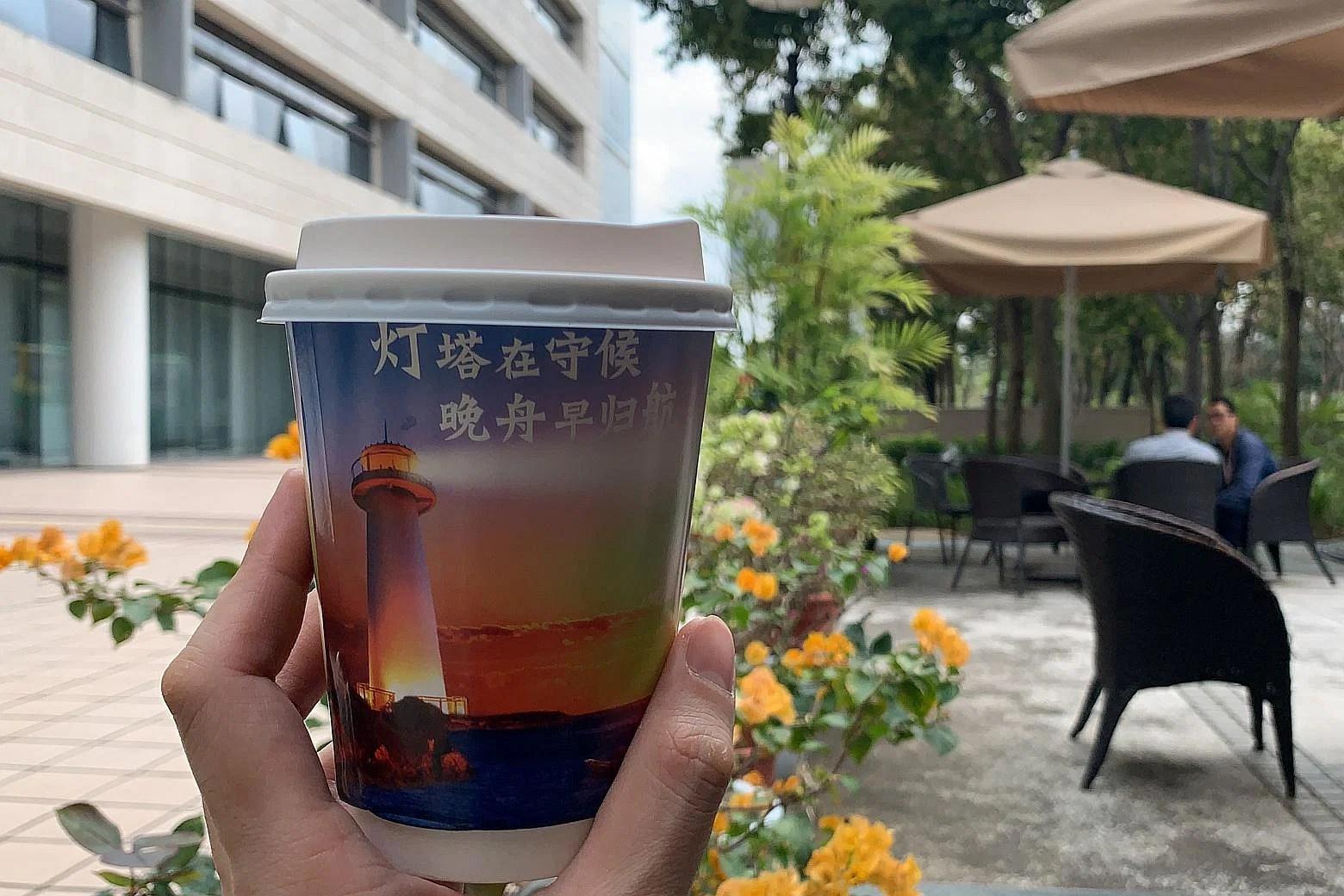 nm-coffee-2903.jpg