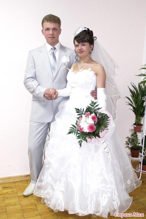 Сегодня 5 лет со дня нашей свадьбы! - Страна Мам