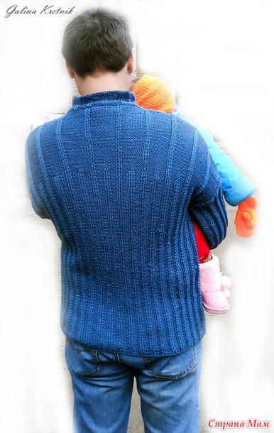 25 км quotОгонькаquot или свитер для семьянинагеолога