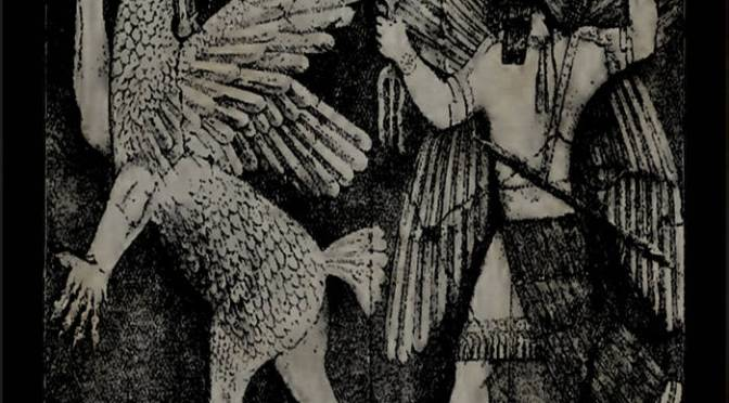 Underground Sounds: Ancestral Vision- Akītu