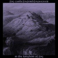 Fogweaver Foglord Fog Castle