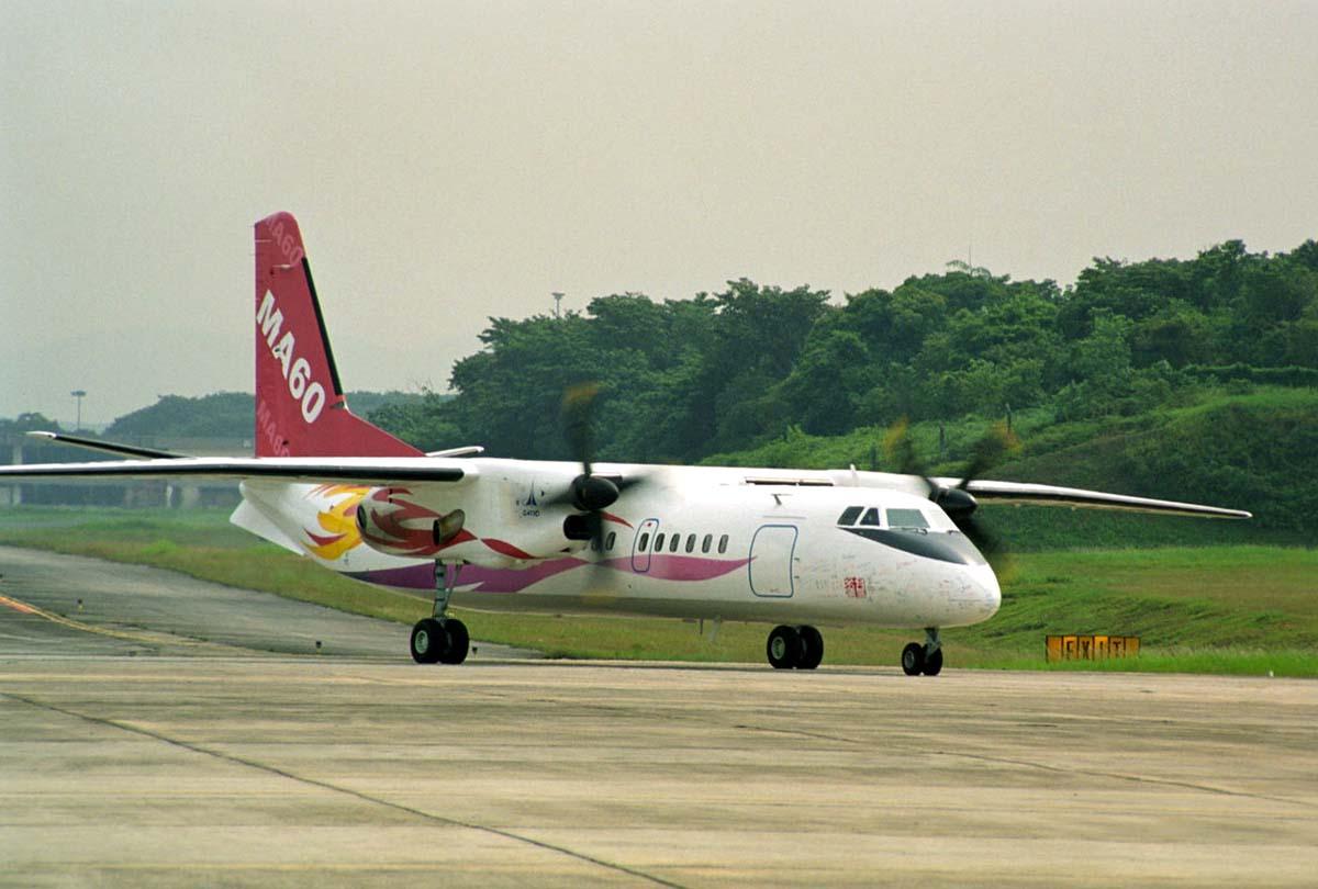 Resultado de imagen para aircraft MA60