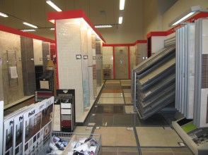 Main Tile Showroom