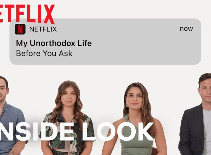 My Unorthodox Life Cast Answers Your Most Asked Questions | Before you Ask | Netflix