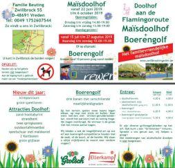 maisdoolhof