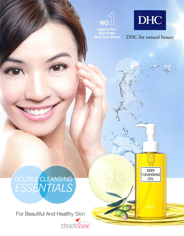 DHC Double Cleansing Essentials Booklet 1