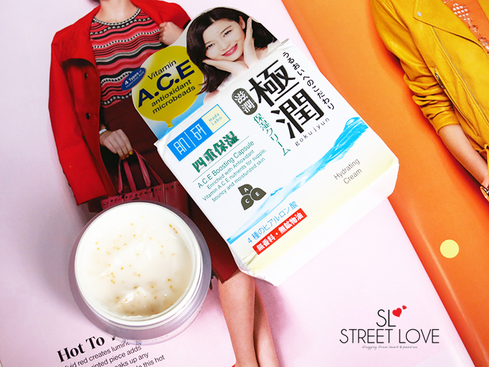 Hada Labo Super Hyaluronic Acid Hydrating Cream