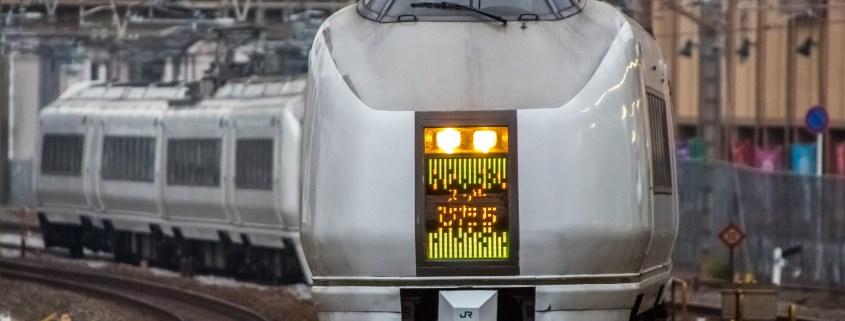 train photo of Super_Hitachi_651