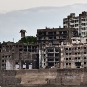 Gunkanjima buildings