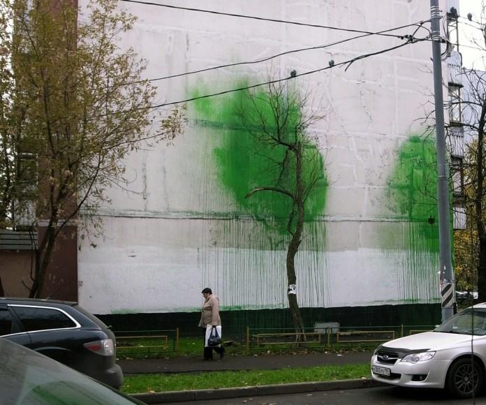 Street Art by 0331C 3