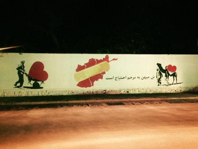 "Street Art for Peace in Kabul, Afghanistan – ""Our beloved homeland needs treatment"""