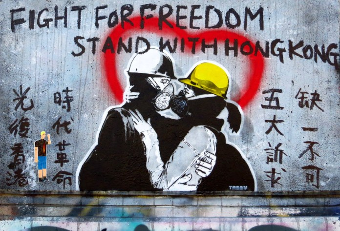 Fight For Freedom – Stand with Hong Kong (8 photos)