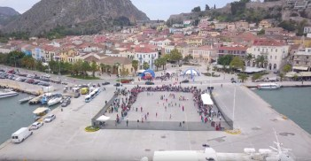 369 2018 Greece, 1st Street Handball Tournament Nafplio City Drone Video 4