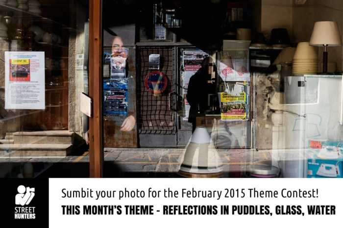 Monthly Theme Contest for February 2015 - Reflections